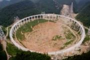 В Китае строят самый большой радиотелескоп в мире