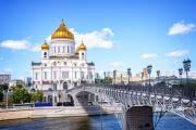 Погода в Москве: лето начинается