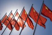 Китай возглавит борьбу с изменением климата